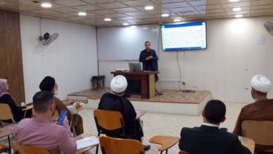 صورة كلية القانون في جامعة الكفيل تقيم ندوة علمية بعنوان (أثر جائحة كورونا على عقود العمل في العراق)