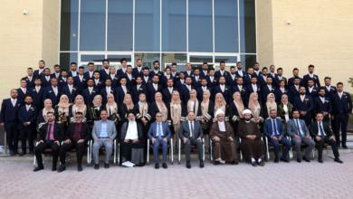صورة صور تخرج طلبة كلية القانون في جامعة الكفيل للعام الدراسي 2020-2021