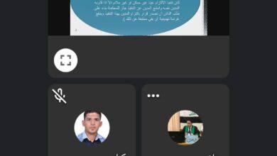 صورة م.د حسن داخل عبد م. م علاء فالح مطر مادة : الالتزامات المرحلة : الثانية صباحي وقت المحاضرة 10:00—-11:00 صباحًا