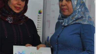 صورة تدريسيان في كلية التمريض بجامعة القادسية ينشران بحثاً في مجلة عالمية