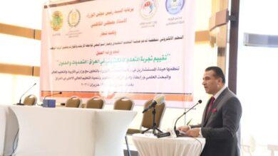 صورة التعليم تؤكد نجاحها في التكيف مع المتغيرات وزيادة ناتج البحث العلمي العراقي في سكوبس