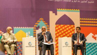 صورة في منتدى التنمية البشرية العراقي .. وزير التعليم يؤكد العمل على استراتيجية علمية تمتد الى غاية 2030