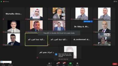 صورة زيارة أعضاء الفريق الوزاري للتعليم الإلكتروني لكلية شط العرب الجامعة