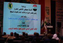 صورة التدريسي في  أقسام واسط الدكتور أحمد حميد البدري يحصل على كتاب شكر وتقدير من جهاز مكافحة الإرهاب