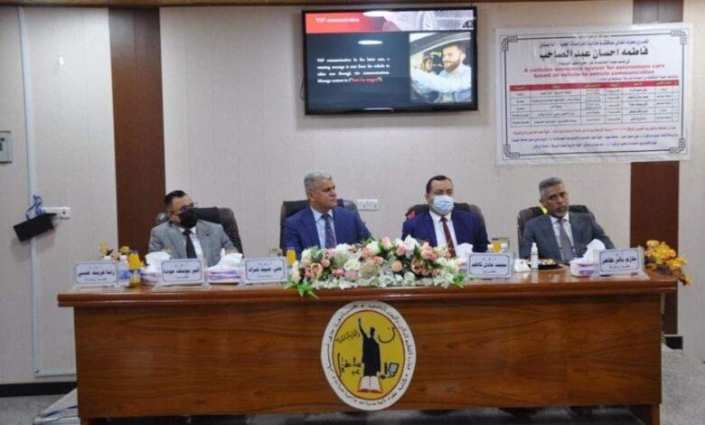 صورة مساعد رئيس جامعة العين عضوا في مناقشة رسالة ماجستير في جامعة ذي قار