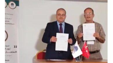 صورة اتفاقيات علمية وثقافية تبرمها الكوت الجامعة مع جامعات وكليات وشركات استشارية على هامش مؤتمر اتحاد الجامعات الدولي في يالوفا التركية .