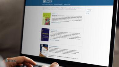 صورة اطلاق نظام المجلات العلمية الجديد ضمن مجلات جامعة الكوفة