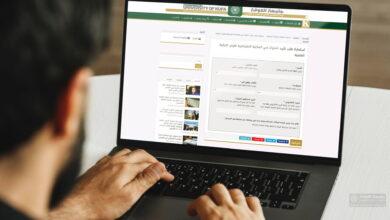 صورة الامانة العامة للمكتبة المركزية بالتعاون مع مركز البحث تطلق نظام تأييد الاشتراك في المكتبة الافتراضية الكترونيا