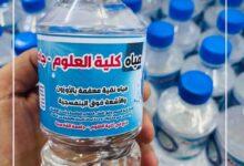 صورة كلية العلوم بجامعة القادسية تنجز مشروعها لتعبئة المياه الصالحة للشرب بالجهود الذاتية