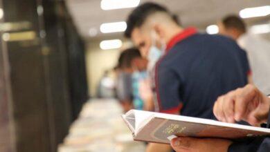 صورة وزارة التعليم تنظم معرضا مجانيا للكتاب