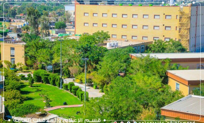 صورة جامعة العميد تعلن استعدادها لأجراء امتحانات طلبة الدراسات الاولية حضورياً