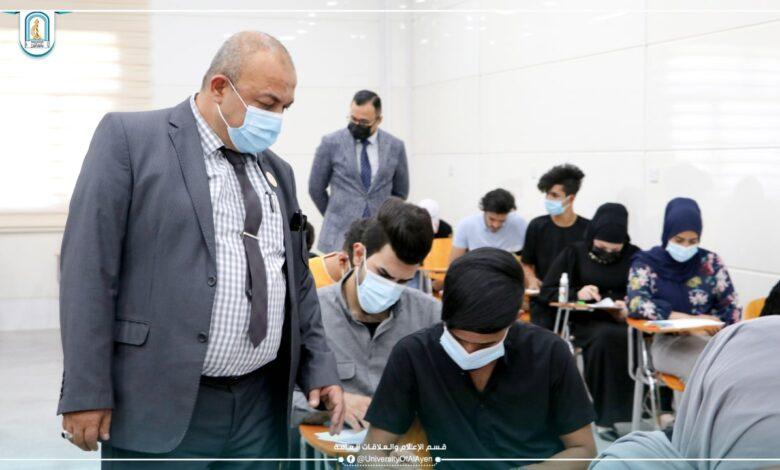 صورة الامتحانات النهائية الحضورية للعام الدراسي 2020-2021 في جامعة العين بيومها الثاني
