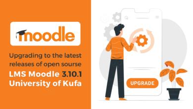 صورة دعم وتحديث منصة التعليم الالكتروني المعتمدة في جامعة الكوفة Moodle لاحدث اصدار