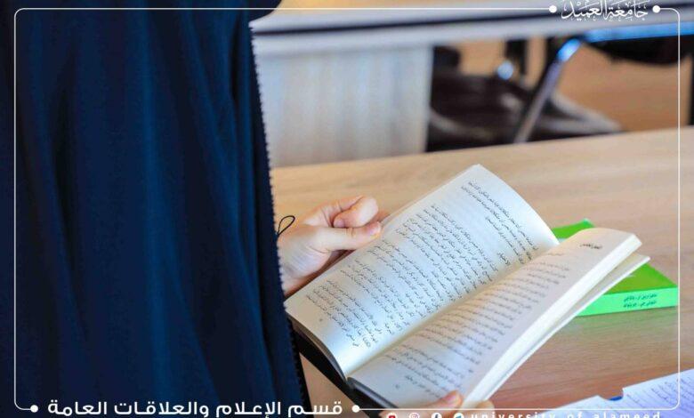 صورة المكتبة المركزية في جامعة العميد تفتتح أبوابها هذا اليوم لاستقبال المستفيدين من خدماتها
