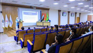 صورة كلية التمريض في جامعة العميد تناقش الوجبة الثانية من مشاريع وبحوث تخرج طلبة المرحلة الرابعة للعام الدراسي ٢٠٢٠-٢٠٢١م