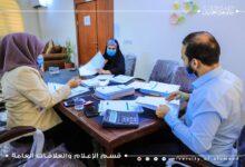 صورة اللجنة التدقيقية للدفاتر الامتحانية في كلية التمريض تباشر أعمالها في تدقيق دفاتر الطلبة الممتحنين