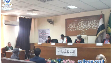 صورة معاون العميد لاقسام واسط يشارك في مناقشة رسالة ماجستير