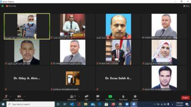صورة جامعة البصرة تتابع سير الامتحانات الحضوريه العملية وبحضور الفريق الوزاري للتعليم الإلكتروني