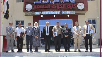 صورة ▪️اللجنة الوزارية (لمتابعة سير العملية الامتحانية في المؤسسات التعليمية) تزور كلية الكوت الجامعة