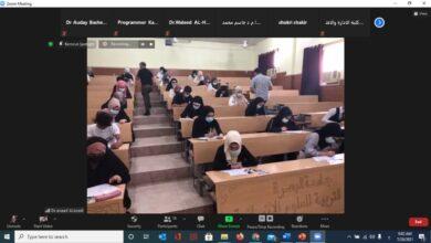 صورة جامعة البصرة تختتم الامتحانات الالكترونية والحضورية