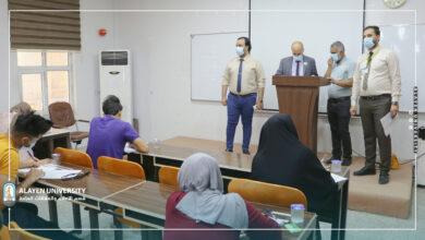 صورة استمرار الامتحانات الحضورية للعام الدراسي 2020-2021 في جامعة العين