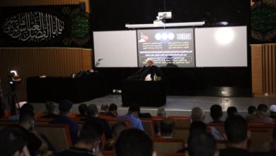 صورة جامعة الكفيل تقيم مجلس عزاء في ذكرى استشهاد المولى أبي الفضل العباس (عليه السلام)