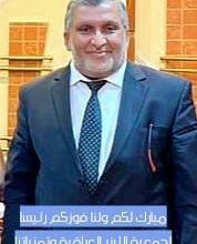 صورة عمادة كلية الكوت الجامعة تهنئ الدكتور طالب زيدان الموسوي لتسنمه منصب رئيس جمعية الليزر العراقية .
