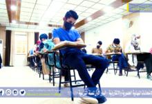 صورة استمرار الامتحانات النهائية الحضورية والالكترونية للسنة الدراسية ٢٠٢٠- ٢٠٢١ في كلية الطوسي الجامعة