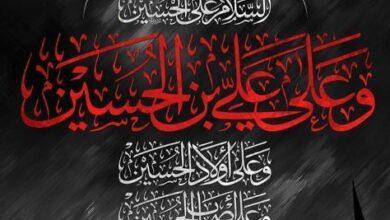 صورة في ذكرى عاشوراء الخالدة .. وزير التعليم يعزي باستشهاد الإمام الحسين عليه السلام