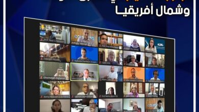 صورة العراق يشارك في اجتماع أكاديمي عن تجارب التعليم في الشرق الأوسط وشمال افريقيا
