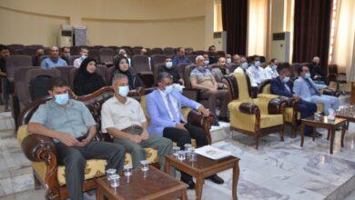 صورة كلية الاداب بجامعة القادسية تقيم حفلاً تأبينياً في رثاء فقيدها الراحل الاستاذ الدكتور نجم الفحام
