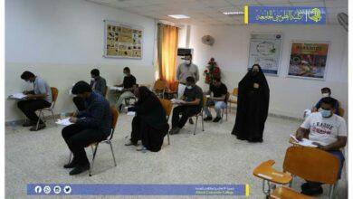 صورة استمرار الامتحانات النهائية الحضورية للسنة الدراسية ٢٠٢٠- ٢٠٢١ في كلية الطوسي الجامعة