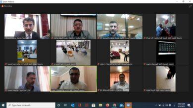 صورة جامعة البصرة تقدم عرضاً وزارياً أمام الفريق الوزاري للتعليم الإلكتروني