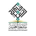 صورة جامعة العميد