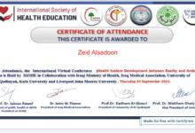صورة حصول مقرر قسم طب الأسنان على شهادة مشاركة في مؤتمر دولي :