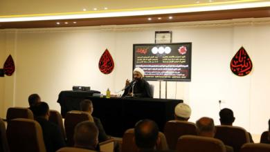 صورة جامعة الكفيل تجدّد العزاء بذكرى استشهاد الإمام الحسن المجتبى (عليه السلام)
