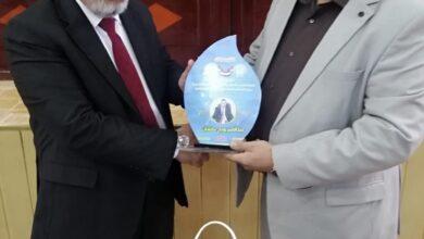 صورة كلية علوم الحاسوب وتكنولوجيا المعلومات بجامعة القادسية تقيم حفلاً تكريمياً لمدير التسجيل لبلوغه السن التقاعدي