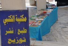 صورة كلية الآداب بجامعة القادسية تقيم معرضاً علمياً متنوعاً للكتاب بالتعاون مع مكتبة دار الكتبي ببغداد