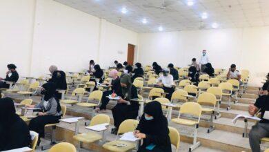 صورة جامعة البصرة تباشر الامتحانات النهائية (الدور الثاني) حضورياً والكترونياً