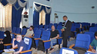صورة كلية القانون بجامعة القادسية تواصل اداء الامتحنات النهائية للدور الثاني للدراسات الاولية والعليا حضورياً