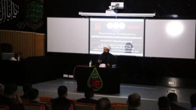 صورة جامعة الكفيل تقيم مجلس عزاء بذكرى استشهاد الإمام السجاد زين العابدين (عليه السلام)