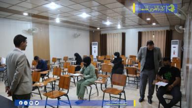 صورة الإمتحانات النهائية الحضورية والالكترونية – الدور الثاني للسنة الدراسية ٢٠٢٠ – ٢٠٢١ في كلية الطوسي الجامعة