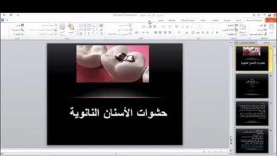 صورة كلية الصيدلة بجامعة القادسية تنظم حلقة نقاشية عن حشوات الاسنان النانوية